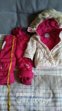 Костюм зимний (куртка + комбез) можно для близняшек