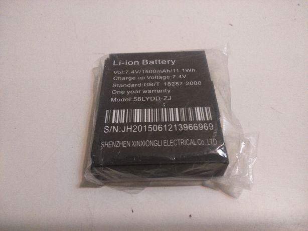 Bateria Nova Lítio 7.4V 1500mAh p/ Impressora