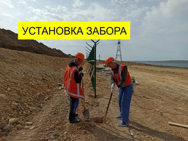 Монтаж и установка забора из сетки по Киеву и Украине -150 грн