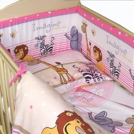 """Детский постельный комплект 4 предмета """"Африка"""""""