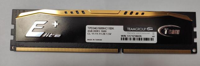 Оперативная память DDR3 4GB TPD34G1600HC1101