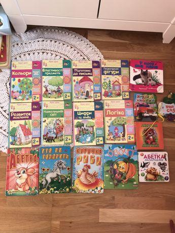 Продам 17 картонні книги для малят