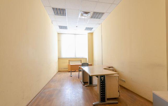 Небольшой офис 17 м2 со всем для работы б Дружбы Народов ор БЦ IQ