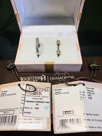 Кольца, серьги золото, серебро