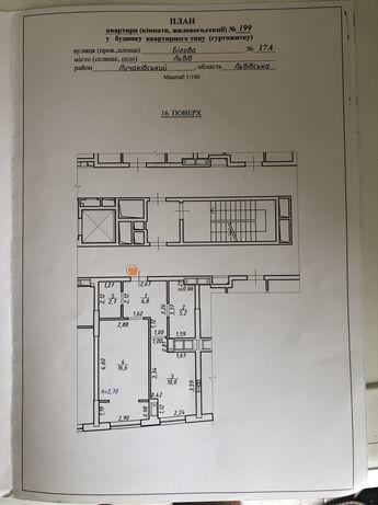 Продам 1-но кімнатну квартиру в новобудові вул.Бігова