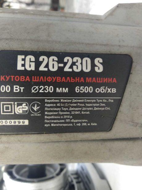 Forte EG 26-230 по запчастинах