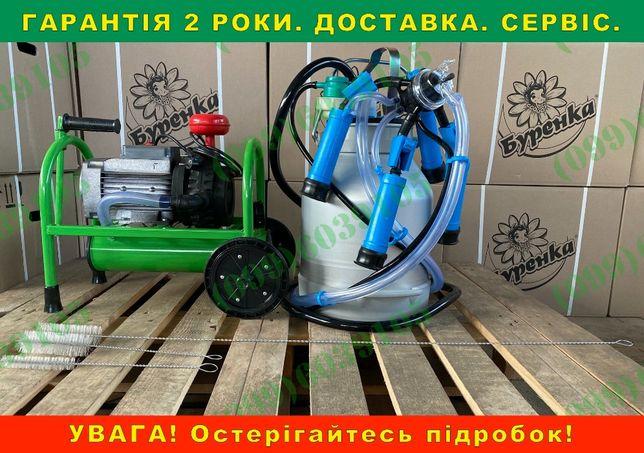 """Доїльний апарат сухий / """"КОРІВКА-1 стандарт"""" / Знижка 250 грн!"""
