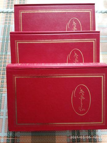 Три томи творів Пушкіна О.С.