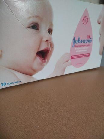 Лактационные вкладыши Johnson's Baby, прокладки для груди, 30 штук