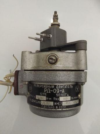 Реверсивний електродвигун РД-09-А