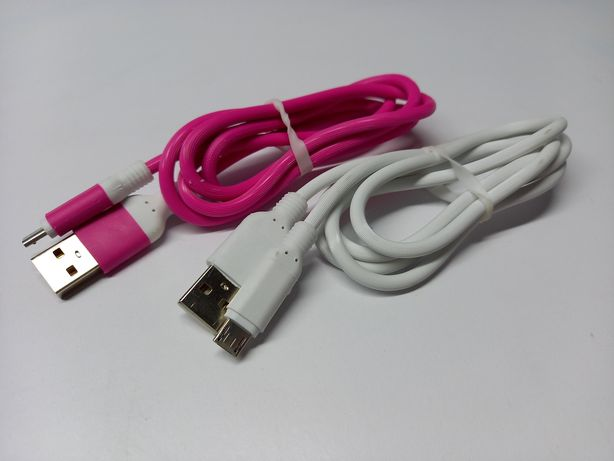 Kabel USB kauczukowy