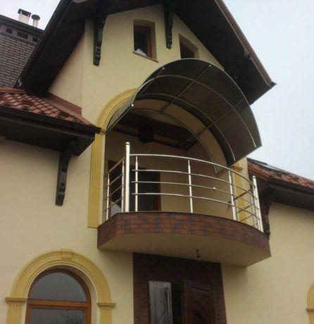Перила,  балкони ,піднавіси,паркани із нержавійки