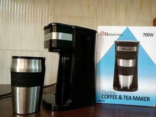 Кофеварка + термостакан Domotec 700W MS-0709