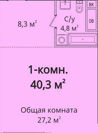 L-4   Однокомнатная в АРКАДИИ от Будовы