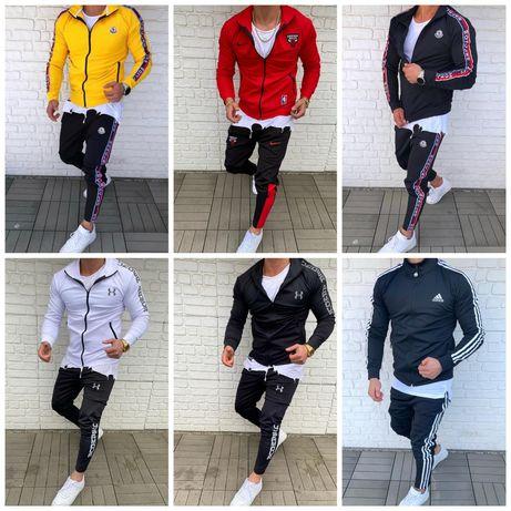 Распродажа! Спортивные костюмы мужские Under, Moncler, Adidas, Nike