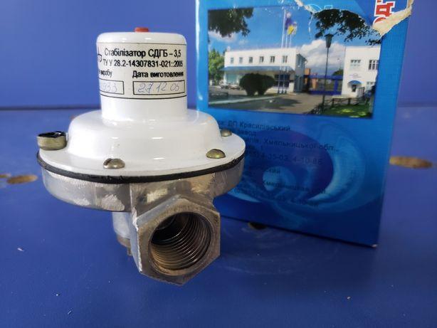 стабілізатор газу СДГБ-3,5