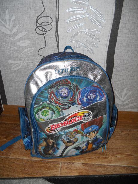 Портфель рюкзак в школу бейблейд на 1-5класс