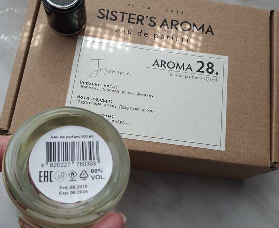 Духи от Sisters Aroma 28/21