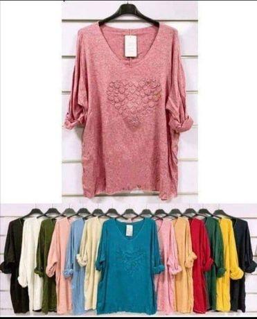 Preços Imbatíveis!! Blusa Fofinha de Luxooooo