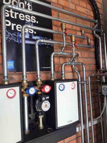 Сантехник Отопление Теплый пол Водопровод