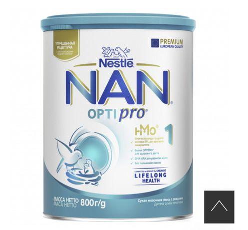 Смесь Nestle Nan 1 с рождения, 800 г