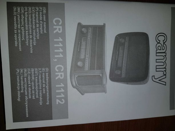 Sprzedam Gramofon RETRO CAMRY CR 1111 RADIO CD USB MP3