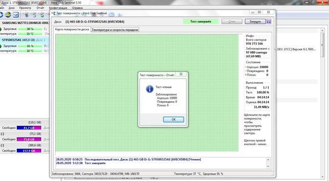hdd 2.5 на ноутбук 500Gb