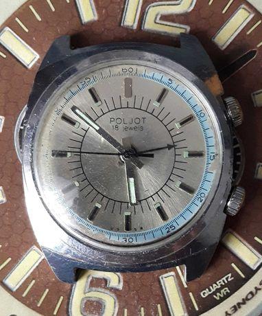 Zegarek męski Poljot budzik