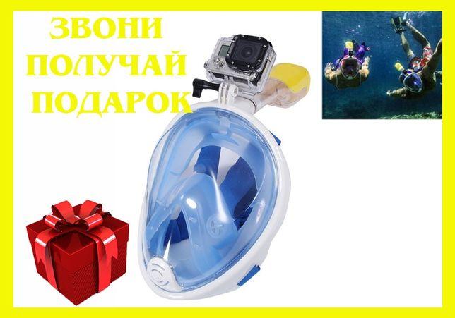 Маска Для Плавания Подводная Дайвинг маска ОПТ