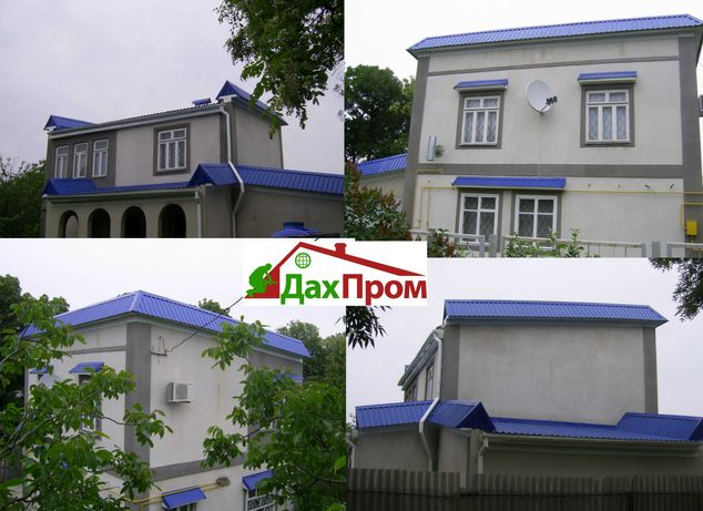 Монтаж и установка,обновление,ремонт крыши,Кровли,Подшивки,Водостоков