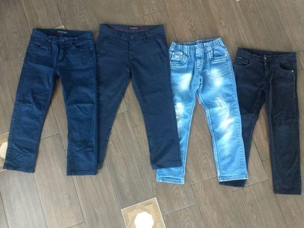 Комплект брюки, джинси, штани котон