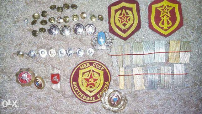 Знаки различия кокарда шевроны МВД СССР и Украины