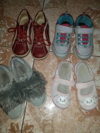 Детские красовки, туфли 27-28 , розмер
