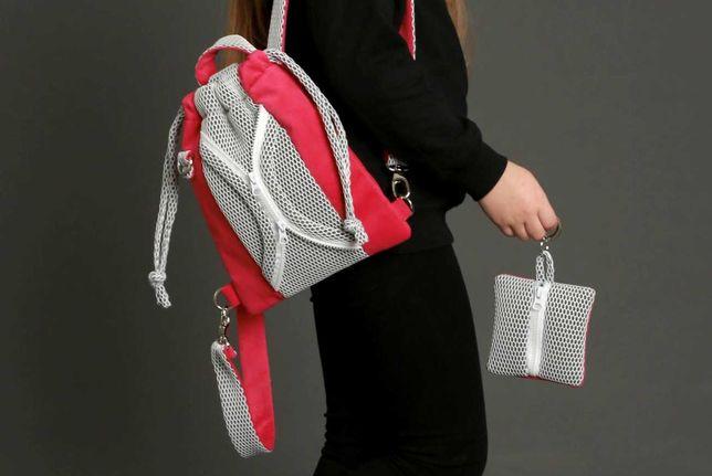 Детский стильный рюкзак городской рюкзак