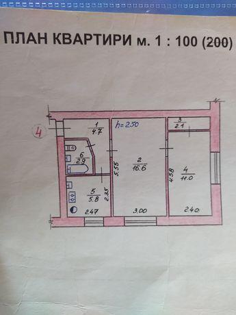 Квартира під комерцію або проживання