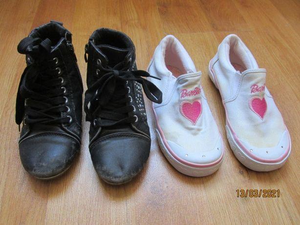Дитяче взуття 31 розміру