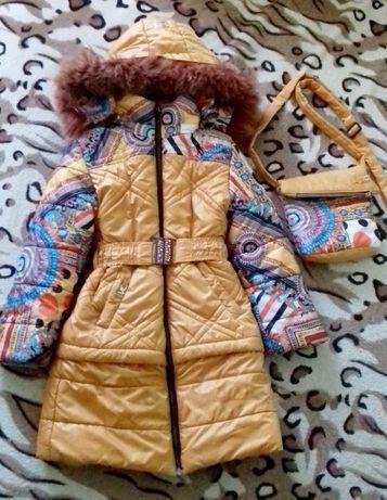 Зимняя куртка на тинсулейте с сумочкой