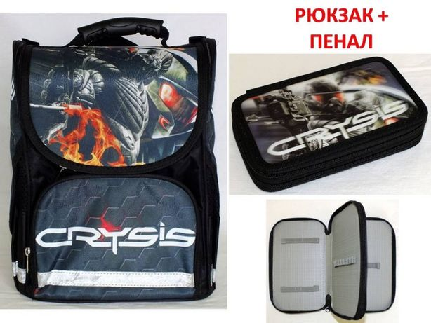 """Комплект """"Crysis"""": Рюкзак каркасный ортопедический, пенал, мальчика"""