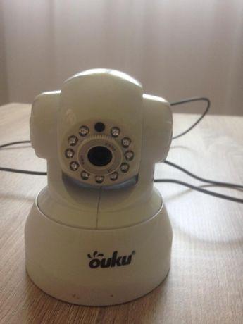 Câmera de segurança IP Inteligente