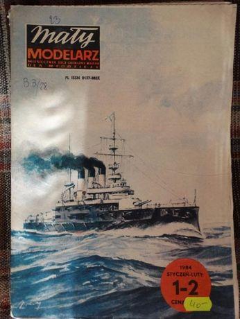 Okręty wojenne - modele kartonowe
