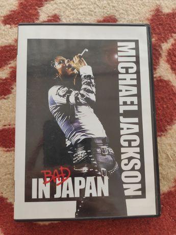 Michael Jackson  in Japan  UNIKAT