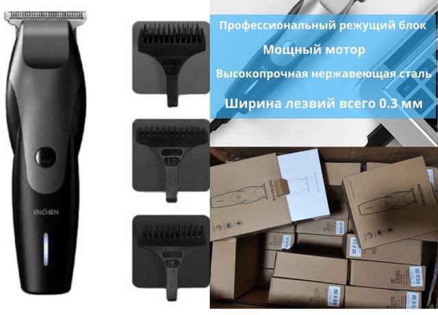 Машинка для стрижки волос Xiaomi ENCHEN Hummingbird Hair Clipper Новые