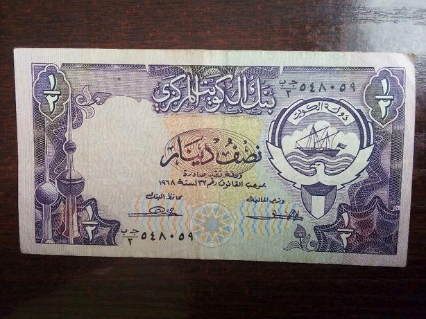 Banknot 1/2 dinara Kuwejt