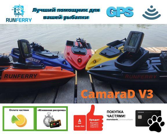 РАССРОЧКА Runferry CamaraD GPS с автопилотом кораблик для рыбалa