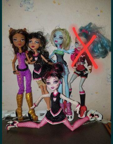 Monster Hight - lalki dla dzieci