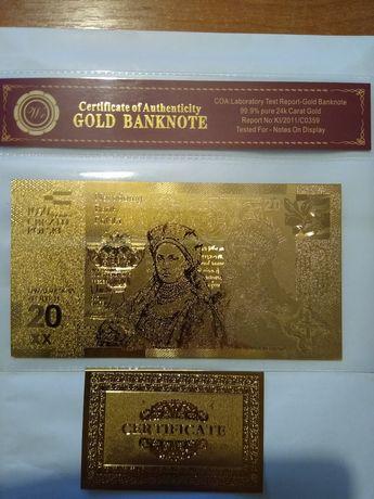 Banknot złoty 25 karat 20 zł  - 1050 lecie Chrztu Polski - certyfikat
