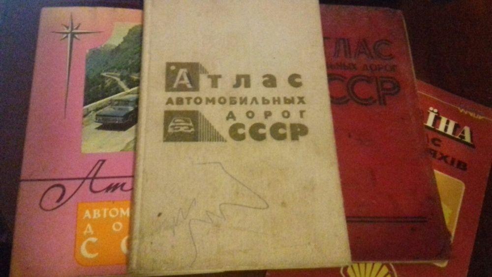 Атласы дорожных машин Бердянск - изображение 1