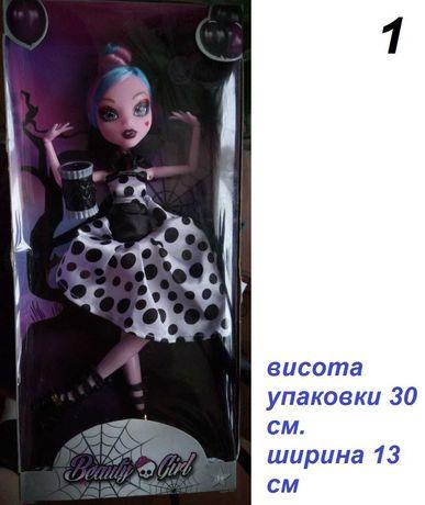 продам куклы в упаковке от 100-00 грн.