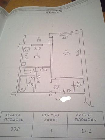 Продам однокомнатную квартиру  в Добрынинском 14.