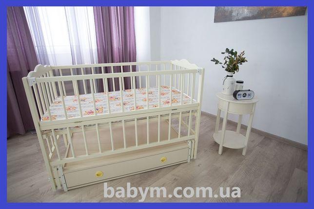 Кровать детская/колыбель/кроватка/БЕСПЛАТНАЯ ДОСТАВКА/Черніг2